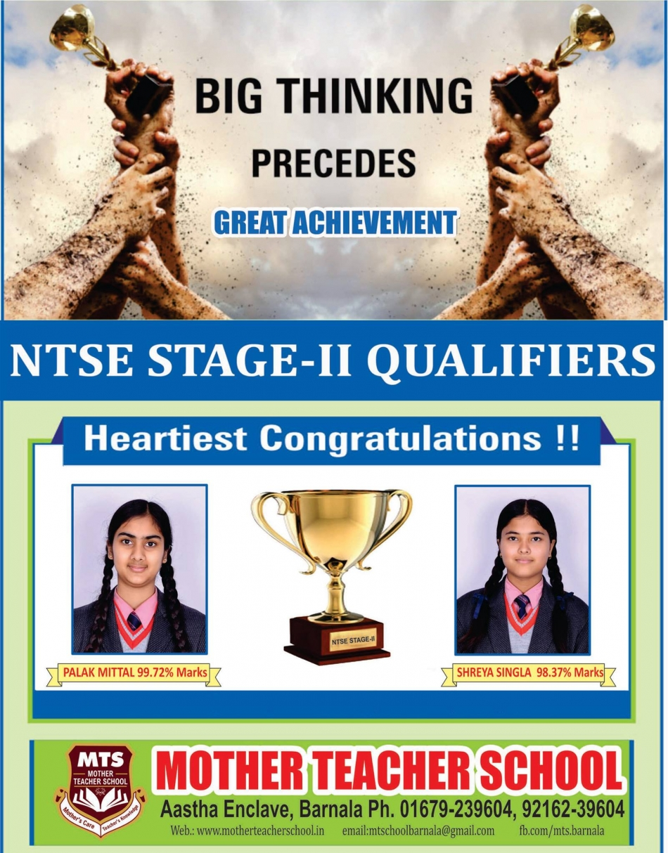NTSE STAGE-II QUALIFIERS -2016